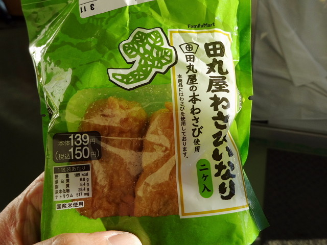 f:id:pokefuku2:20151004063052j:image