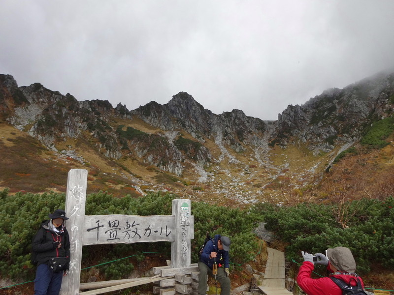 f:id:pokefuku2:20151004072209j:image