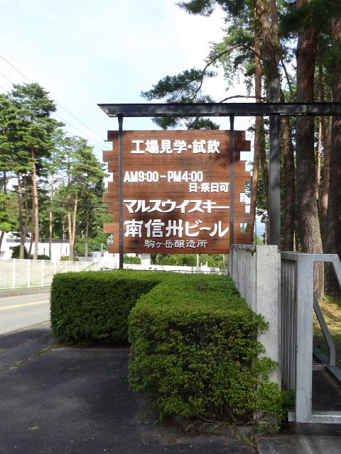 f:id:pokefuku2:20151004133708j:image