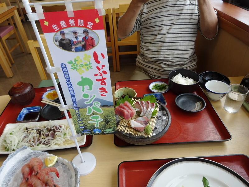 f:id:pokefuku2:20151120143103j:image