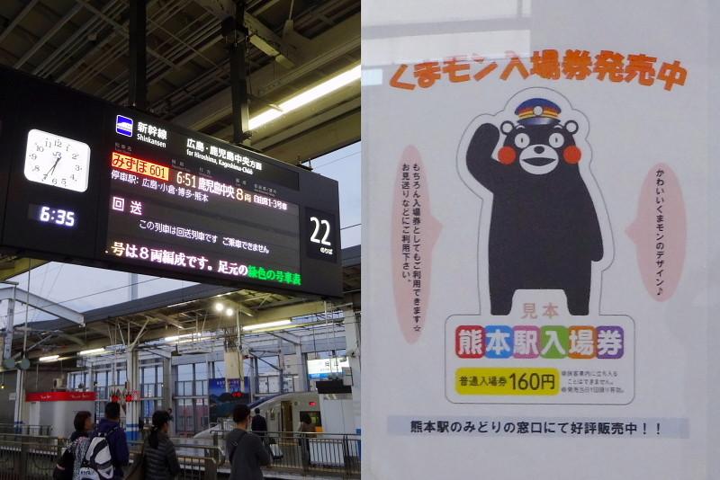 f:id:pokefuku2:20151126184948j:image