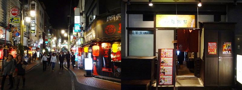 f:id:pokefuku2:20151203220913j:image