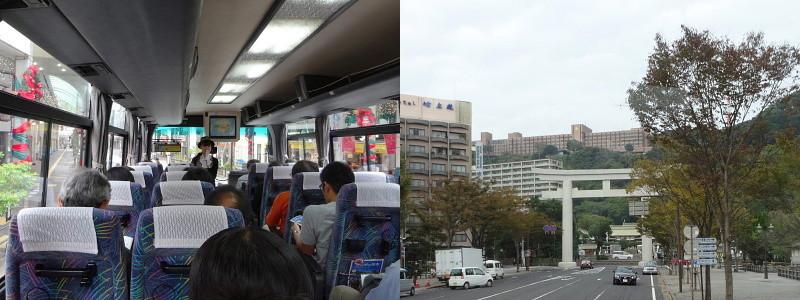 f:id:pokefuku2:20151205163010j:image