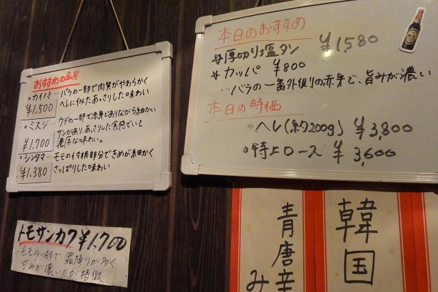 f:id:pokefuku2:20160305182459j:image