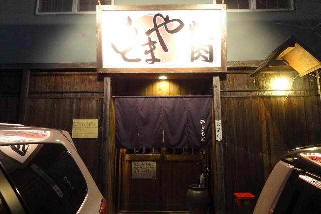 f:id:pokefuku2:20160305183236j:image