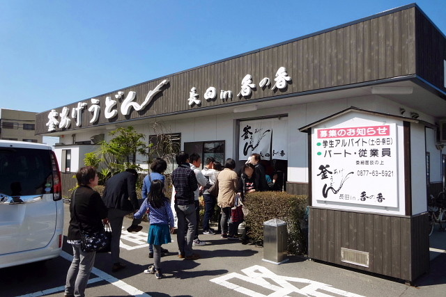 f:id:pokefuku2:20160312121532j:image