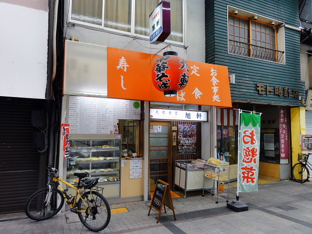 f:id:pokefuku2:20160423111021j:image
