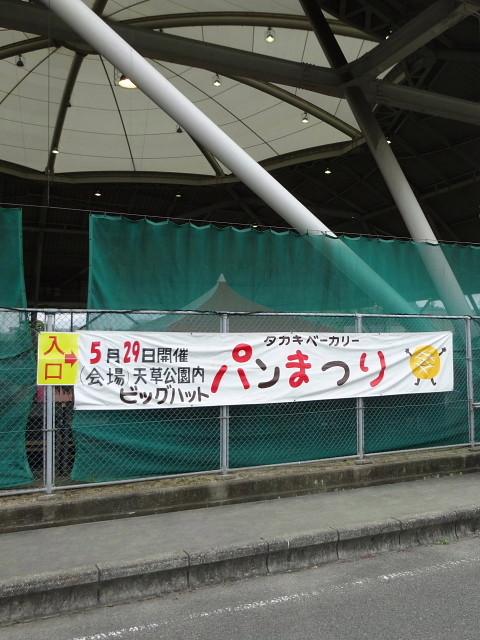 f:id:pokefuku2:20160529115210j:image