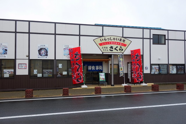 f:id:pokefuku2:20160709120107j:image