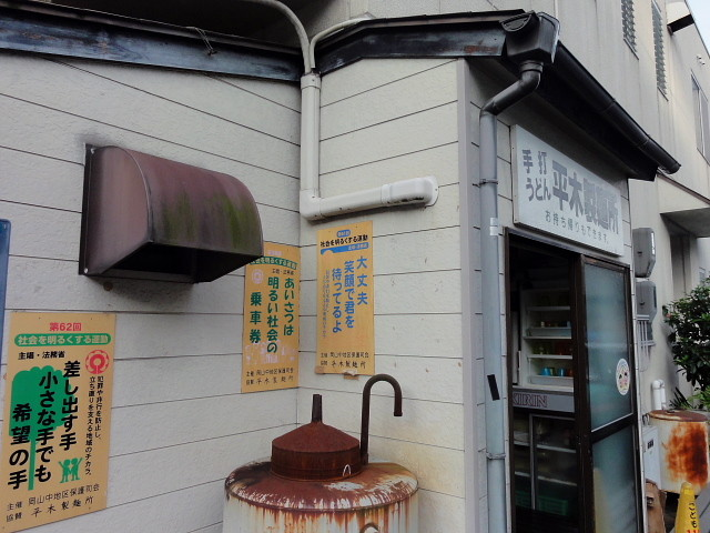 f:id:pokefuku2:20160716062721j:image