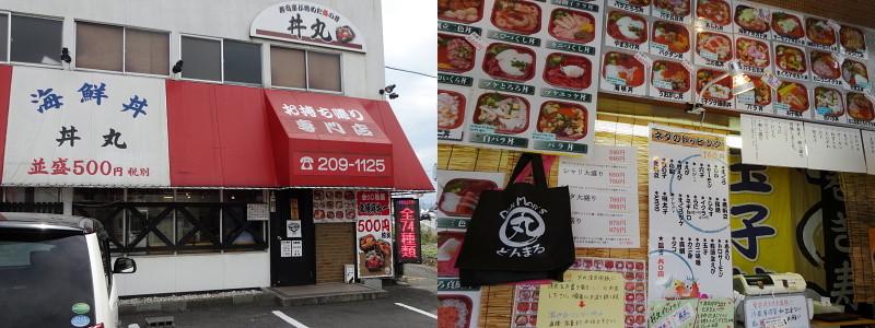 f:id:pokefuku2:20160904051237j:image