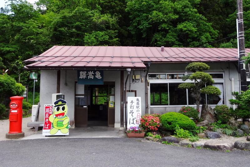 f:id:pokefuku2:20170602113436j:image