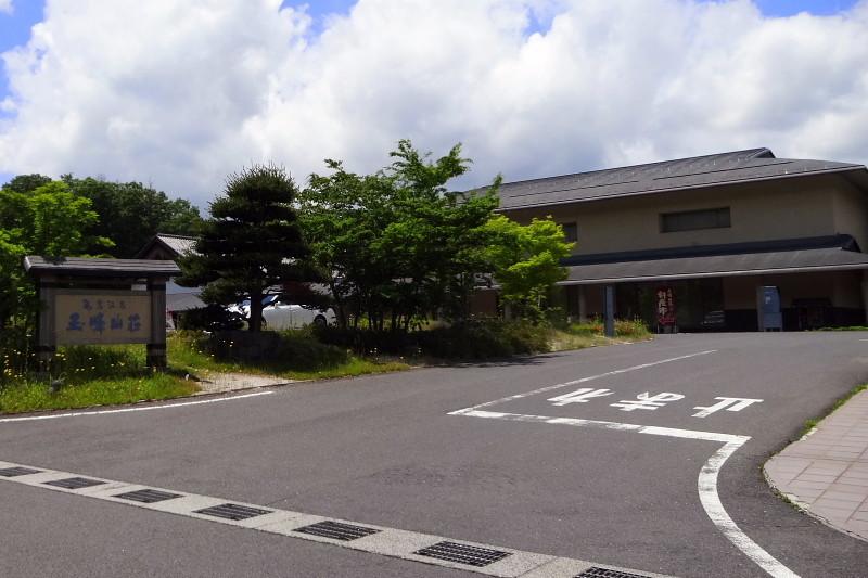 f:id:pokefuku2:20170602123618j:image