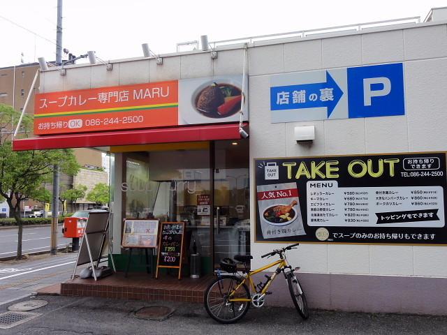 f:id:pokefuku2:20170629180014j:image