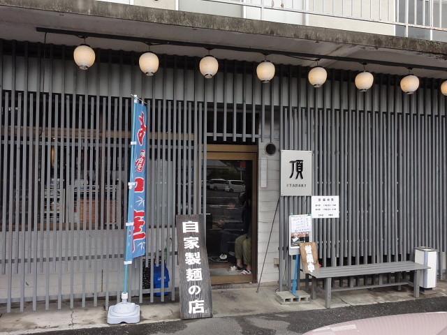 f:id:pokefuku2:20171007115230j:image