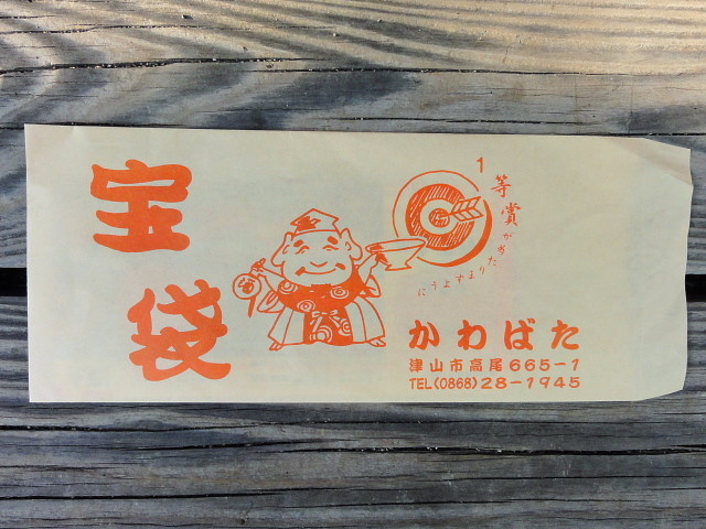 f:id:pokefuku2:20171027152826j:image