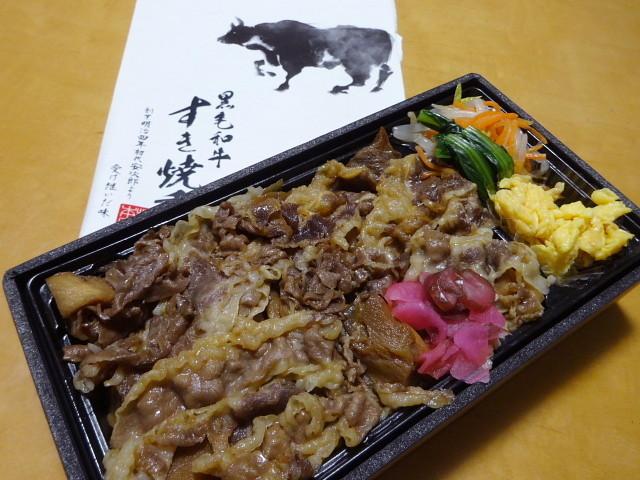 f:id:pokefuku2:20171215203128j:image