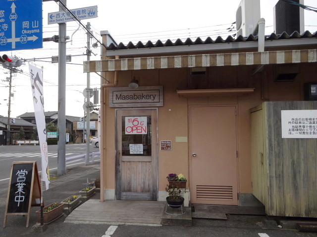 f:id:pokefuku2:20180128084844j:image