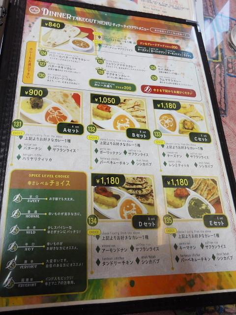 f:id:pokefuku2:20180220170627j:image