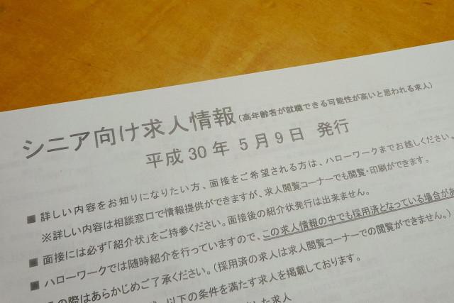 f:id:pokefuku2:20180509165334j:image