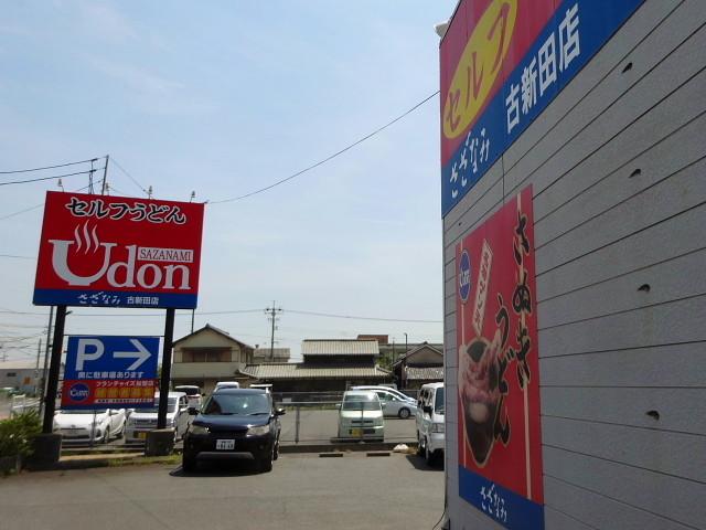 f:id:pokefuku2:20180511130142j:image