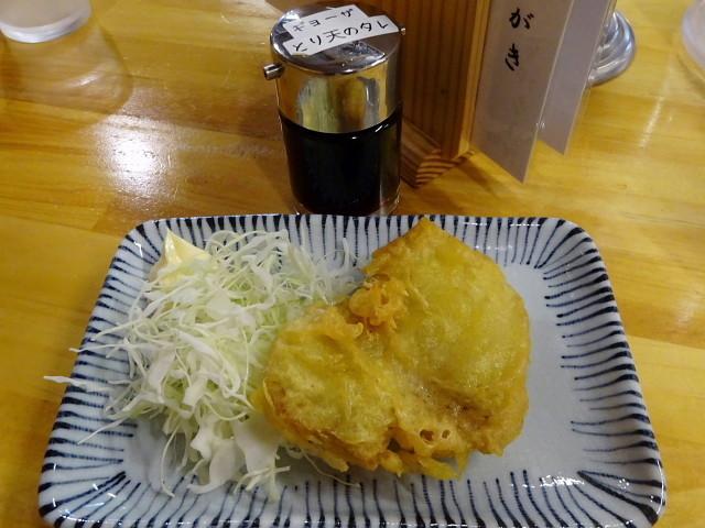 f:id:pokefuku2:20180821131620j:image