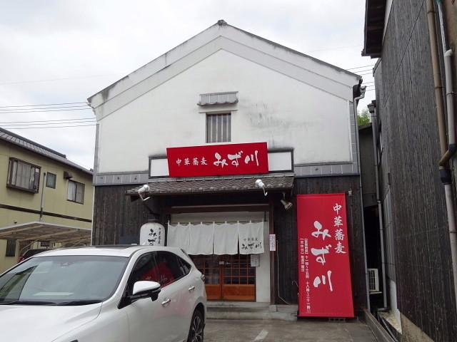 f:id:pokefuku2:20180821133025j:image