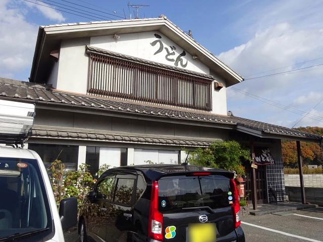 f:id:pokefuku2:20181129124737j:image