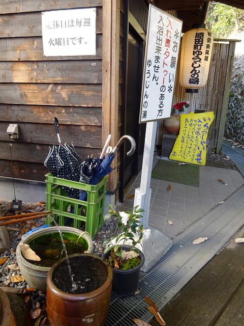 f:id:pokefuku2:20181219121021j:image