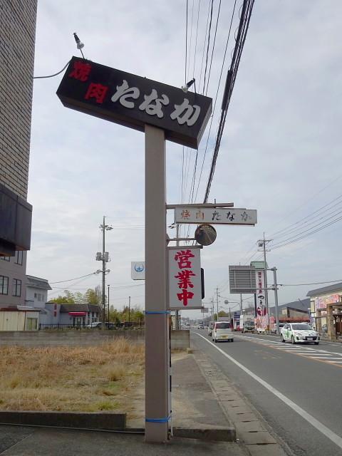 f:id:pokefuku2:20190215105627j:plain