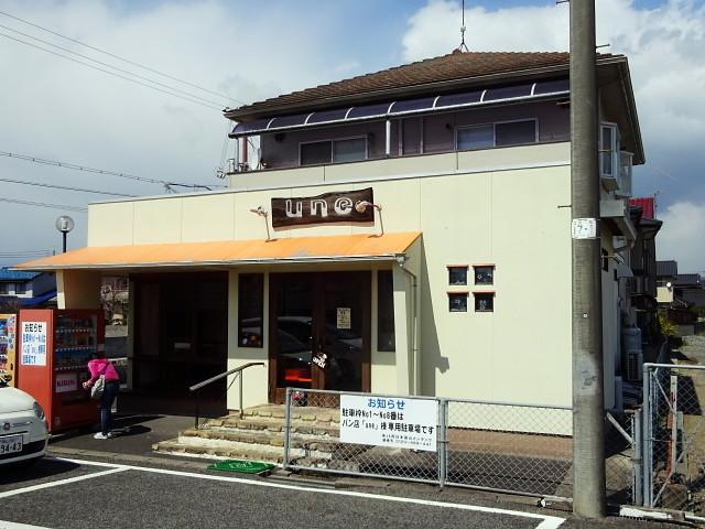 f:id:pokefuku2:20190331130042j:plain