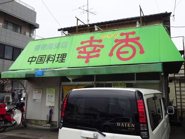 f:id:pokefuku2:20190531132750j:plain