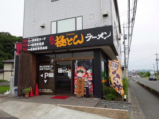 f:id:pokefuku2:20190623141541j:plain