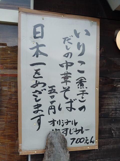 f:id:pokefuku2:20191021132749j:plain