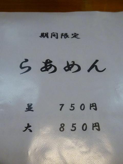 f:id:pokefuku2:20191130185049j:plain