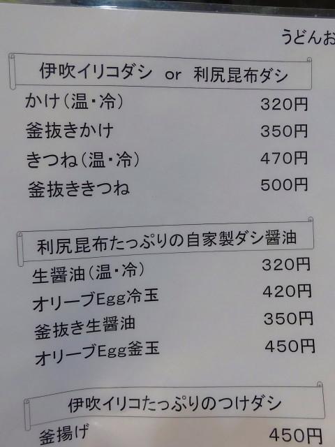 f:id:pokefuku2:20191226135355j:plain