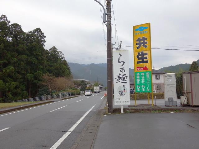 f:id:pokefuku2:20200107111607j:plain