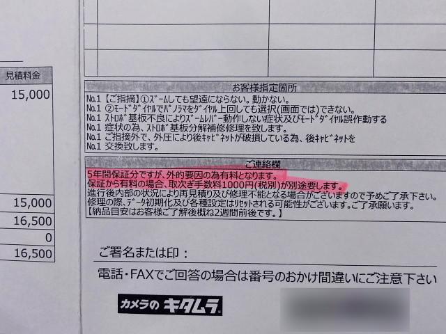 f:id:pokefuku2:20200112141330j:plain