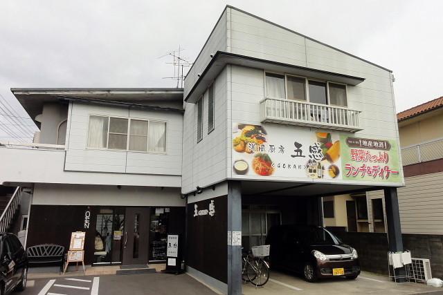 f:id:pokefuku2:20200119123537j:plain