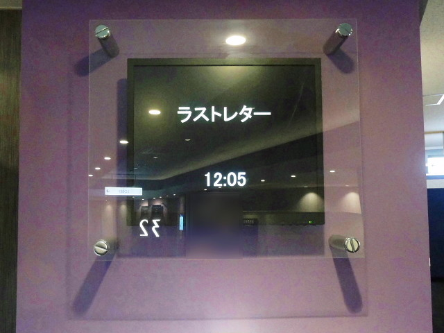 f:id:pokefuku2:20200123115910j:plain