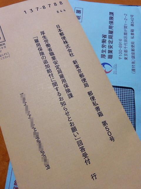 f:id:pokefuku2:20200124144656j:plain
