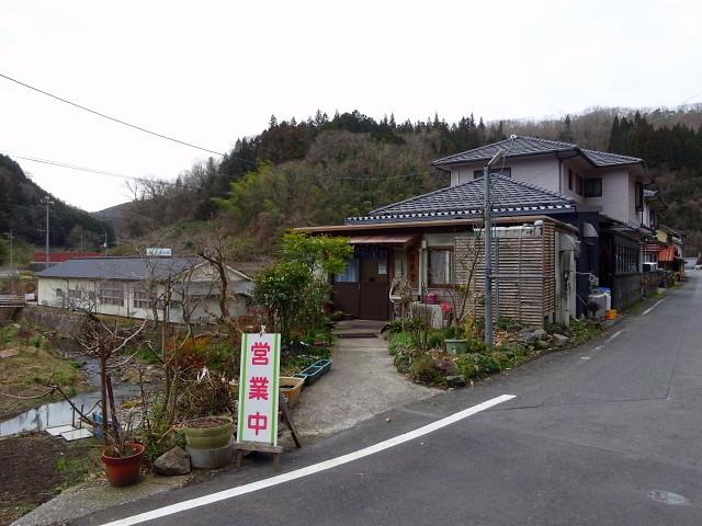 f:id:pokefuku2:20200125123621j:plain