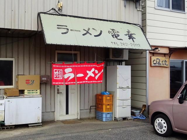 f:id:pokefuku2:20200307161425j:plain