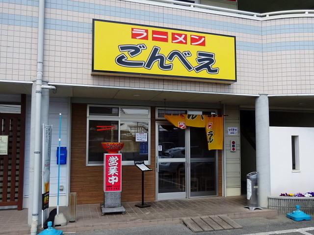 f:id:pokefuku2:20200317161718j:plain