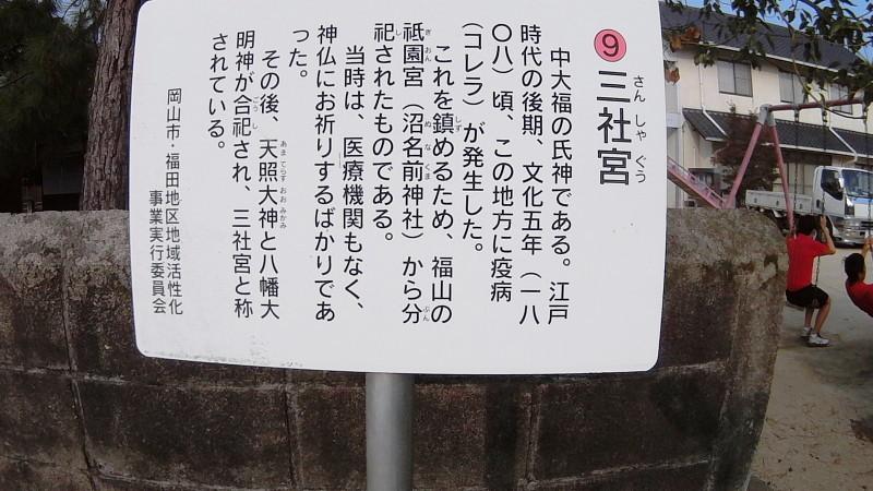 f:id:pokefuku2:20200805070048j:plain