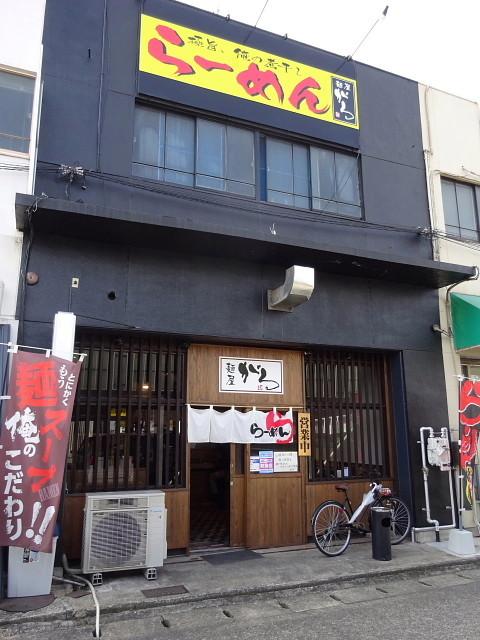 f:id:pokefuku2:20210115124500j:plain