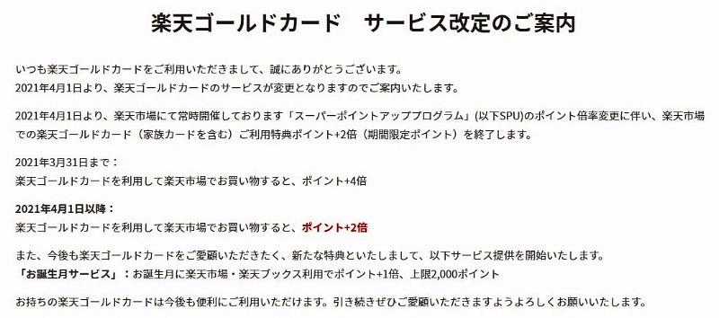 f:id:pokefuku2:20210115170635j:plain