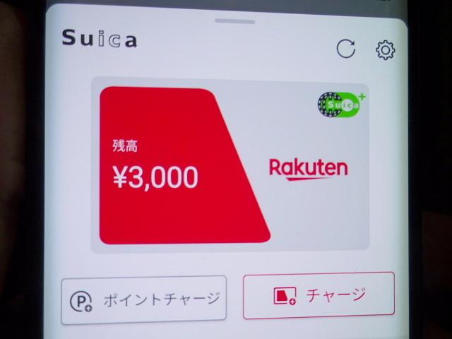 f:id:pokefuku2:20210119112727j:plain