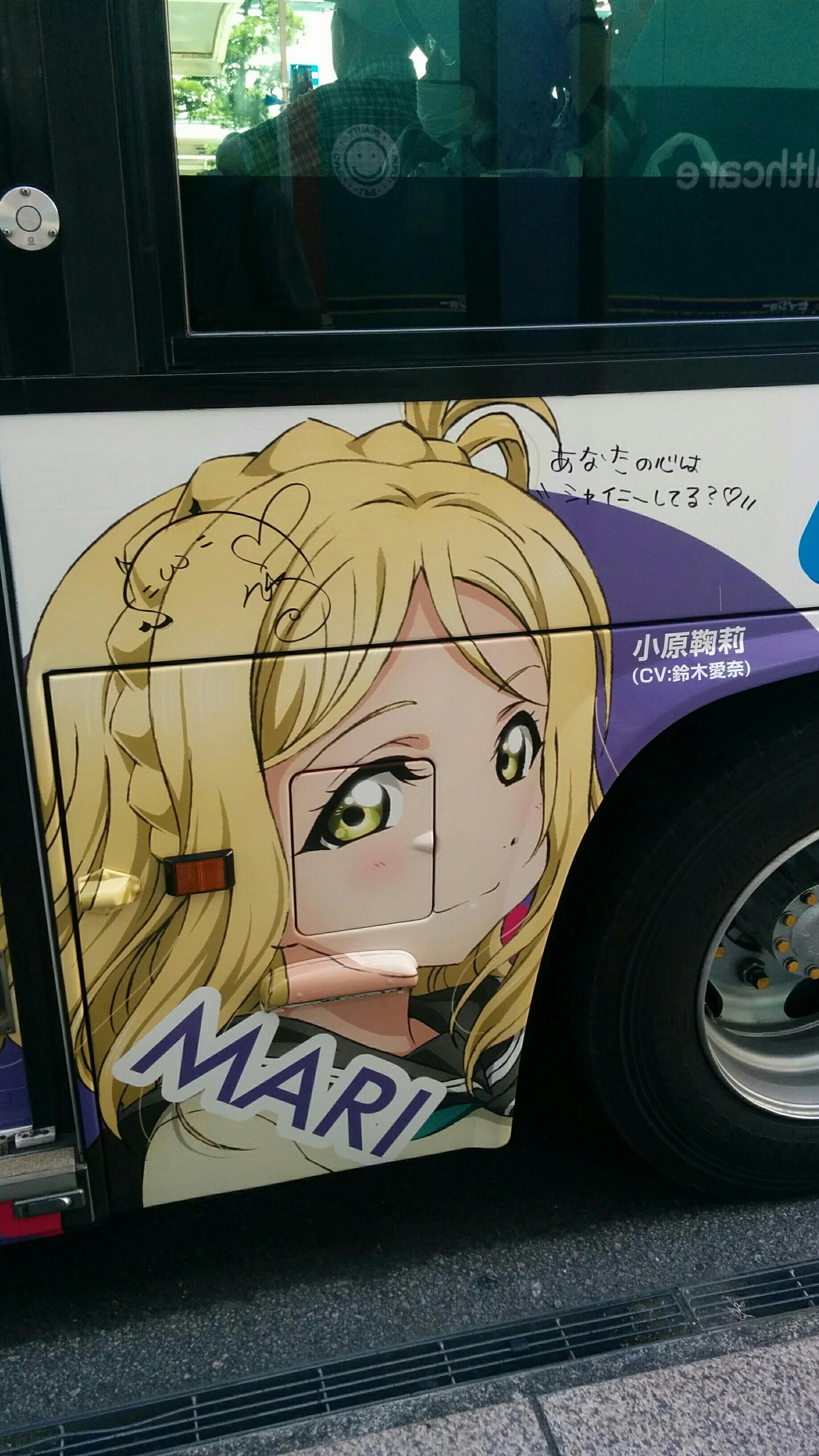 ラッピングバス 鞠莉ちゃん