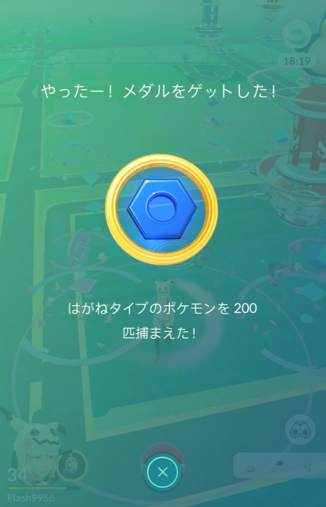 鋼タイプの金のメダル